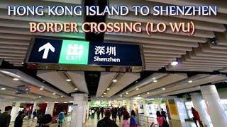 How To Go From Hong Kong Island To Shenzhen u0026 Visa Tips (Lo Wu Border)