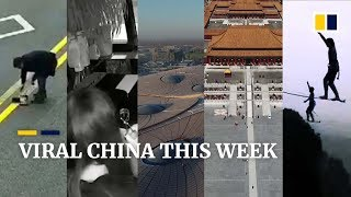 Viral China this week: Beijing's new airport gets a terminal roof and more
