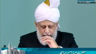 Urdu Friday Sermon 21 October 2011, Blessed and Successful European Tour_clip3.flv