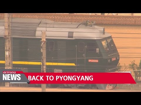 North Korea's special train leaves Beijing, arrives in border city of Dandong