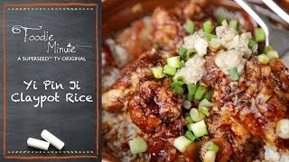 The SECRET to Tasty Claypot Rice! | Foodie Minute | EP 13 [A SuperSeed™ TV Original] sg