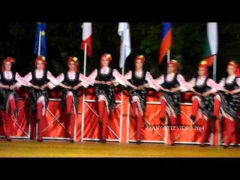 Ortezzano, XIV Folklore Festival, AKUD Ivo Lola Ribar (Serbia) (manortiz)