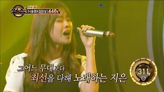 【TVPP】JiEun(Secrete) - Is It Still Beautiful, 지은(시크릿) – 여전히 아름다운지 @Duet Song Festival