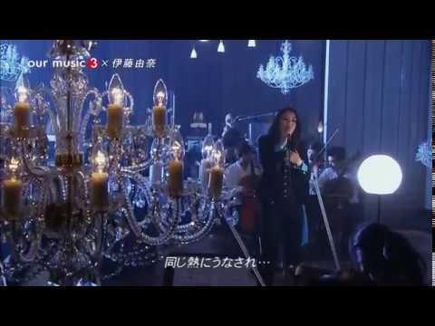 Yuna Ito - I'm Here