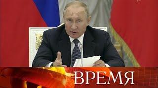 Владимир Путин: Главное в итоге — реальные позитивные изменения в жизни каждой российской семьи.