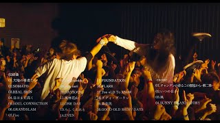 "G-FREAK FACTORY ""FLARE/Fire"" TOUR 2019-Final- 2020.2.2 Shibuya TSUTAYA O-EAST DVD ダイジェスト"