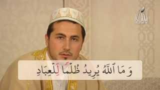 Обучение чтению Корана -Урок 11 (Нун с сукуном — продолжение)