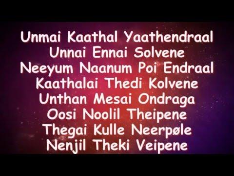 A.R. Rahman - Ennodu Nee Irundhaal