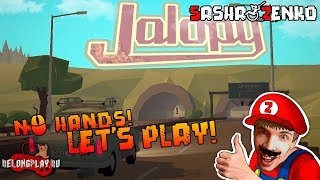 Jalopy Gameplay (Chin & Mouse Only)