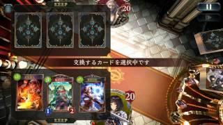 【Shadowverse:TOG】旅ガエルロイヤル【高速リプレイ】