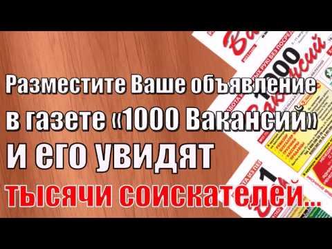 Добрая столовая в Казани