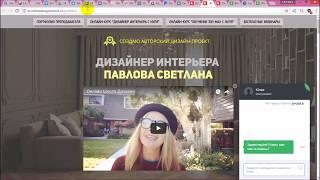 видео Комплектация интерьеров