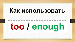 enough.wmv