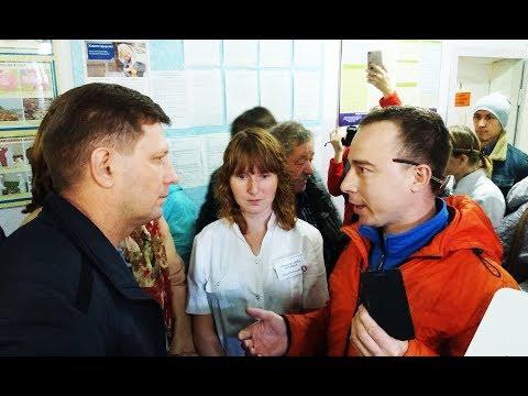 Губернатор Фургал Сергей Иванович. Николаевск-на-Амуре.