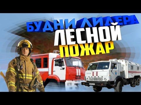 Владимир Якуба - Главная