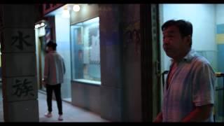 虎爸潛伏記Trailer 30s