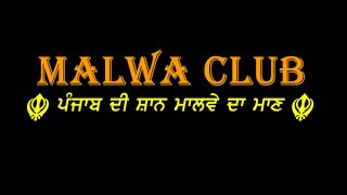 LIVE NOW ! TALWANDI ARAYIAN(Hoshiarpur) KABADDI TOURNAMENT-2016 ! Helpline +91-9781858611