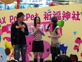 Kenneth Ma Photo 15