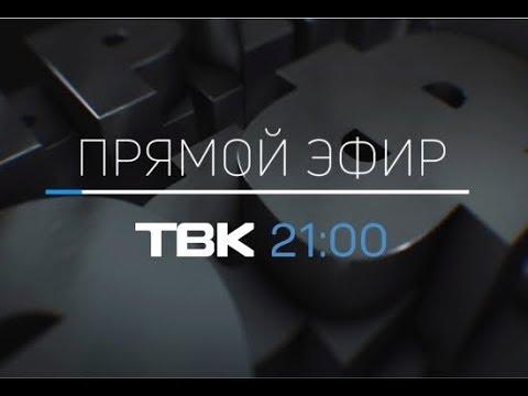 «Прямой эфир» на ТВК: экономика  России