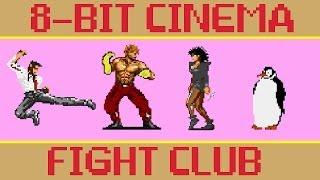 Fight club - 8 bit cinema