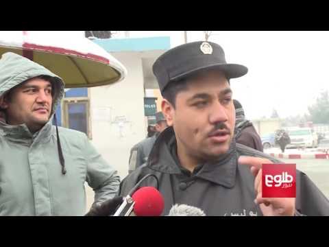 26 Afghan Refugees Deported From Germany / اخراج ۲۶ پناه جوی افغان از آلمان