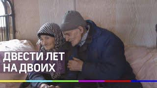 Фото Семейная пара из Грузии отметила 100-летний юбилей