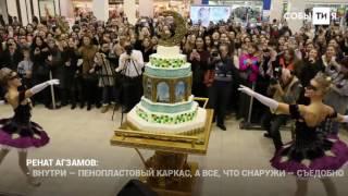 Торт Рената Агзамова в Казани