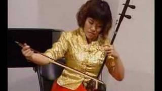 二胡 Erhu - 孙凰 Sun Huang plays 阳光照耀着塔什库尔干The Sun Shines on Taxkorgan