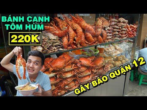 Có Gì Trong Tô BÁNH CANH TÔM HÙM LỰU ĐẠN 300K Đang Gây Sốt Sài Gòn | PM FOOD TRAVEL