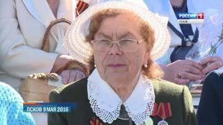 Парад Победы в Пскове 9 мая 2016(, 2016-05-11T11:34:57.000Z)
