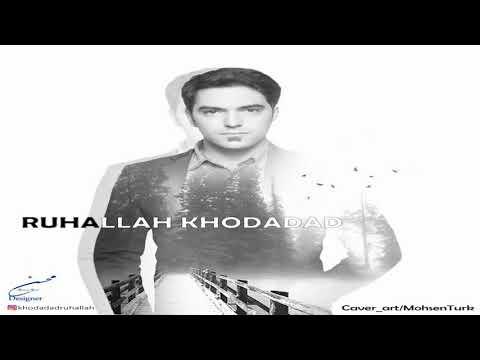 Daglar Aglar   RuhAllah Khodadad 2017