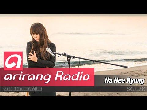 [Sonic City] 나희경 (Na Hee Kyung) - Garota de Ipanema (The Girl from Ipanema), Estate (Summer)