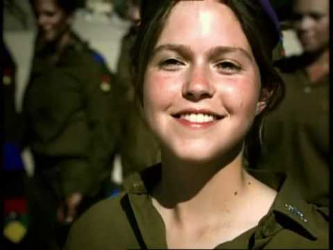"Israel Defense Forces - Patriotic Tribute ""Liberty"""