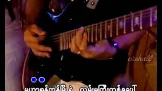 Pwan Pwan Mye Telt A Thae Lay - Rebecca Win