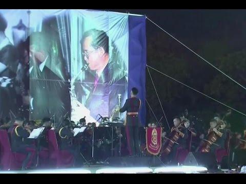 ย้อนหลัง วงดุริยางค์ 3 เหล่าทัพแสดงดนตรีเฉลิมพระเกียรติ