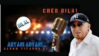 Download Video Cheb Bilal - Adiani Adiani MP3 3GP MP4