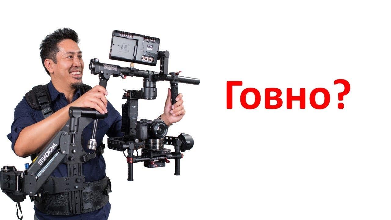 Ручной стабилизатор для смартфона/камеры за тысячу - бред?