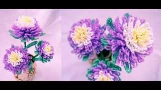 Бисероплетение Цветі хиризантемі из бисера мастер класс видео урок для начинающих