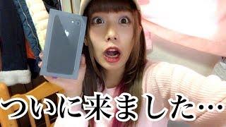 ついにキターーー!!iPhone8を買いました。