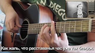 Андрей Губин на гитаре – Лизе посвящается!
