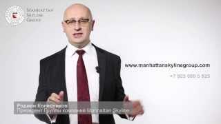 Форсайт-менеджмент: Продажи — Стратегическое Управление —  Семинар(, 2013-11-18T11:08:14.000Z)