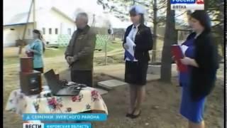 Памятник землякам, погибшим в годы войны, в деревне Семенки Зуевского района(ГТРК Вятка)