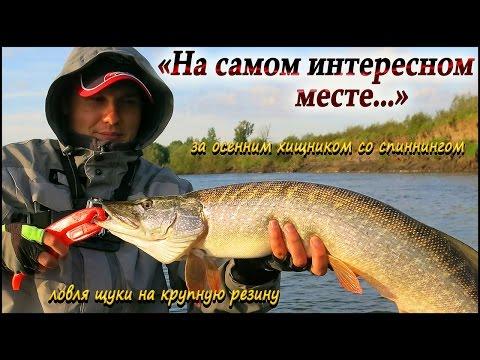рыбалка с сибиряком 007