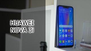 ОБЗОР | Huawei nova 3i