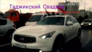 Таджикская свадьба в Москве..СПИТАМЕНЦЫ💪👇