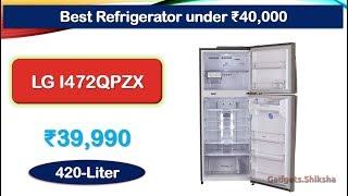 420-Liter Double Door Refrigerator under 40000 Rupees LG I472QPZX