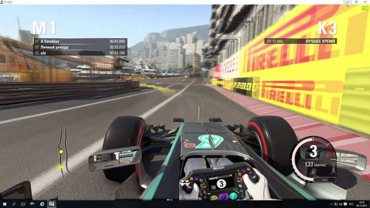 F1 2015 Monaco Setup Hot Lap 112493 Youtube