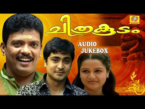 Malayalam Film   Chithrakoodam  Superhit Movie   Jukebox
