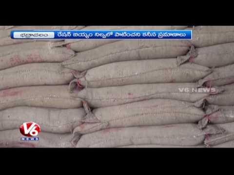 Khammam Civil Supplies Dept Negligence On Undistributed Buffer Stock PDS Rice | V6 News