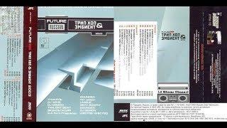 VA - Future Russian - Trip Hop & Ambient (2003)